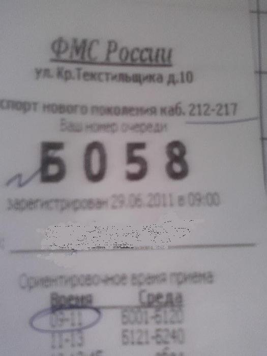 SPM_A3352 (525x700, 25Kb)