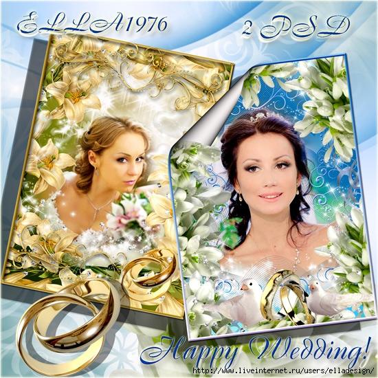 wedding (550x550, 314Kb)