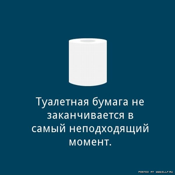 tdp2zl65ek7fwb1x (600x600, 28Kb)