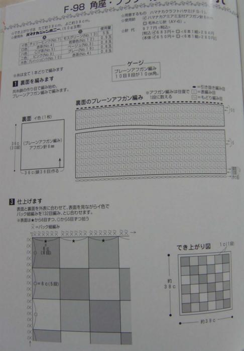 f2903ee46f76 (486x700, 241Kb)
