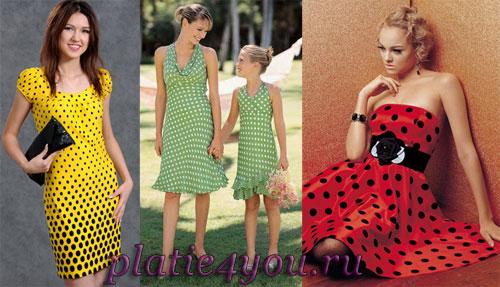 платья плиссе 2012