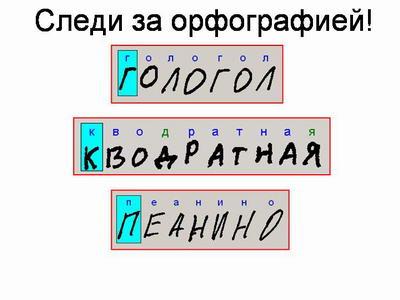 3089600_pic22 (400x300, 17Kb)