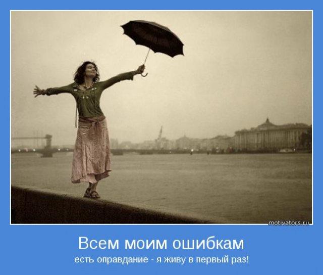 http://img0.liveinternet.ru/images/attach/c/3/75/89/75089254_large_d58c7c2a5b.jpg