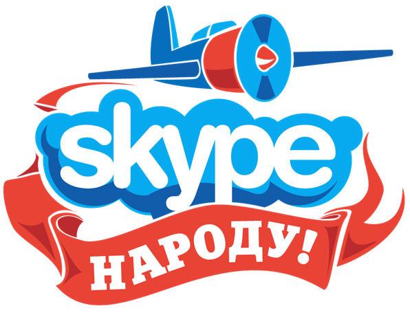 smail_skype_00 (596x455, 51Kb)
