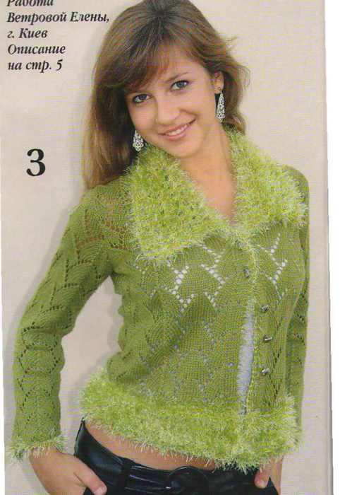 Зелёная с травкой (482x700, 34Kb)