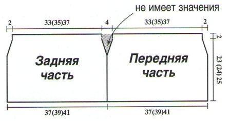 44ea67eb4f05 (448x236, 23Kb)