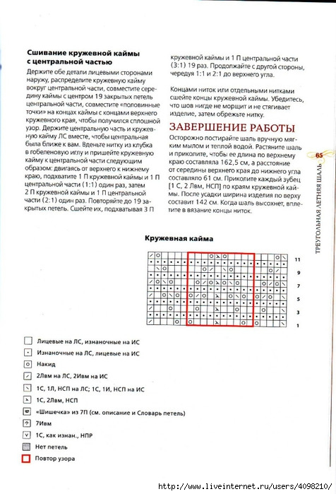 IMAGE0065 (476x700, 199Kb)