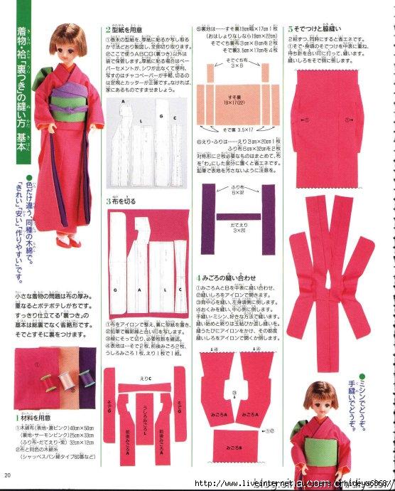 Кимоно для куклы своими руками 94