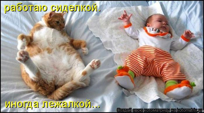 kotomatrix_27 (700x386, 49Kb)
