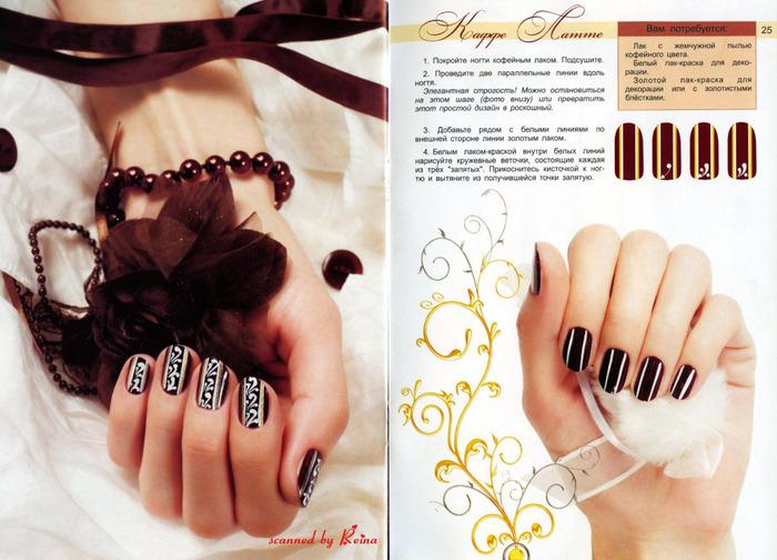 Десятки идей для ваших ногтей. №1 2011_13 (700x504, 133Kb)
