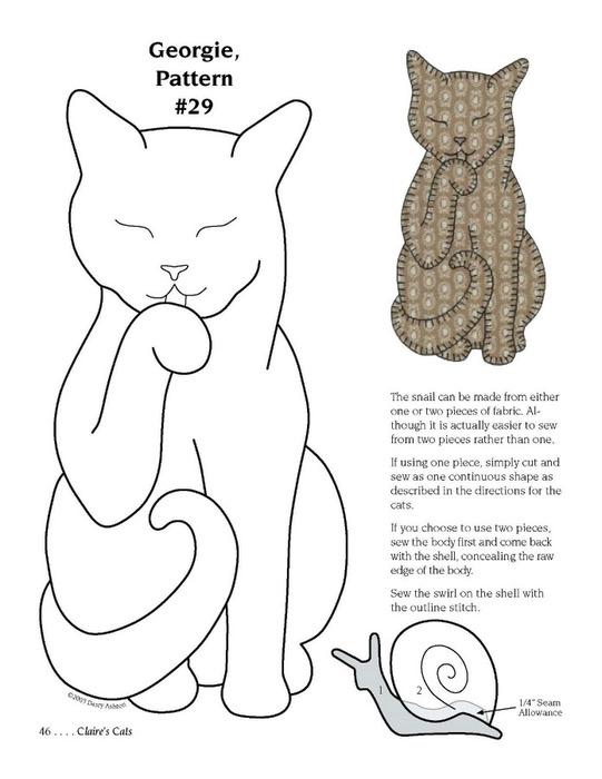 Часть 23 - Аппликации кошек.  Игрушки.