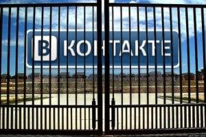 ВКонтакте/2719143_kak (300x200, 25Kb)