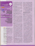 Превью дневник 034 (546x700, 214Kb)