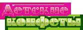 Дет-конф (166x60, 13Kb)