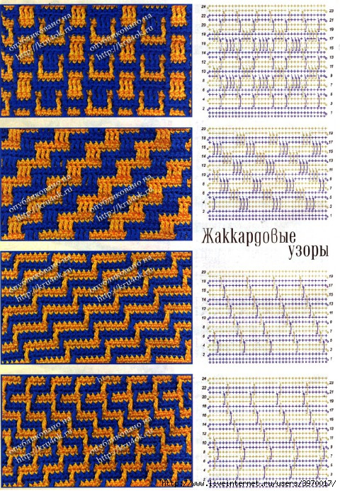 схемы вязания из журнала