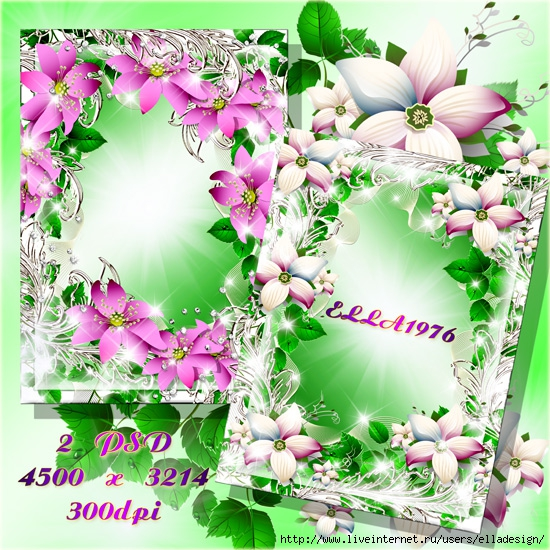 verde (550x550, 321Kb)