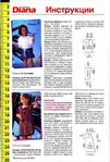 Превью page0017 (473x700, 329Kb)