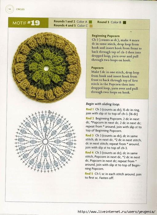 B.S. Crochet (51) (511x700, 259Kb)