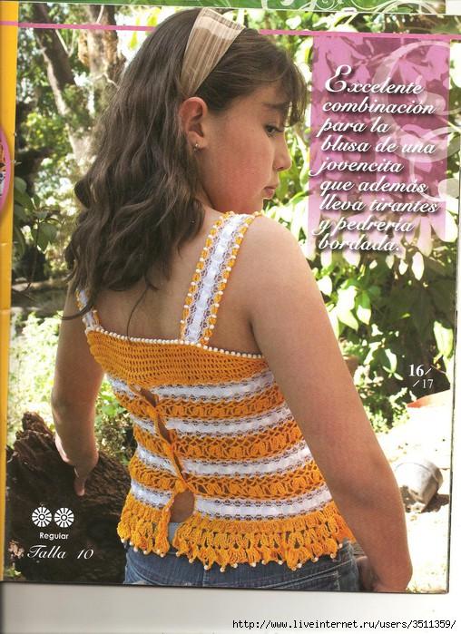 crochet0015 (508x700, 290Kb)