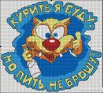 Превью 634797 (500x453, 238Kb)