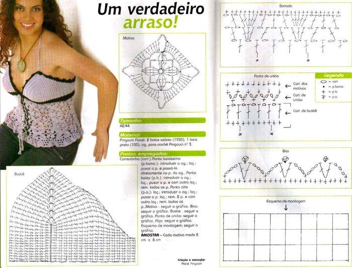 Очень удачная схема лифа, которая подходит и хорошо садится на любой размер груди.  Эта схема универсальная, хоть на...