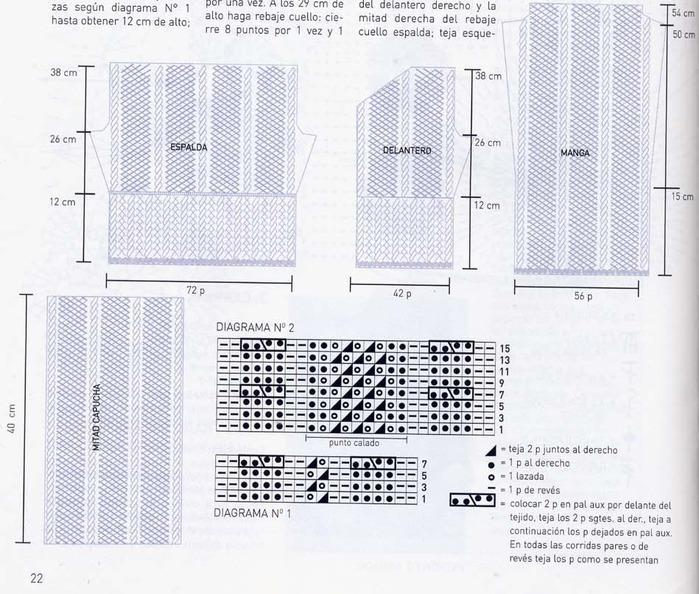 scheme (700x594, 140Kb)