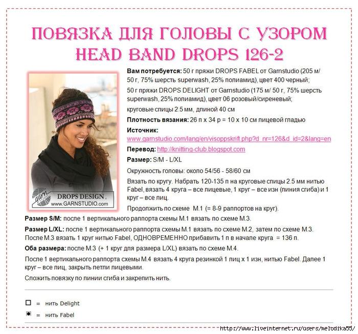 drops126-2-rus (700x653, 340Kb)