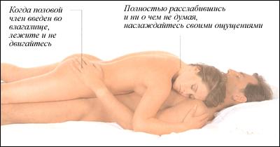 pravda-li-chto-parnyam-nuzhen-tolko-seks