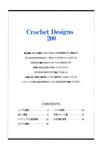 Превью 200_Crochet.patterns_Djv_2 (485x700, 76Kb)