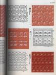Превью 200_Crochet.patterns_Djv_28 (521x700, 268Kb)