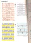 Превью 200_Crochet.patterns_Djv_49 (503x700, 242Kb)