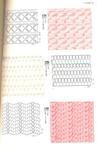 Превью 200_Crochet.patterns_Djv_51 (456x700, 191Kb)