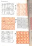 Превью 200_Crochet.patterns_Djv_52 (483x700, 239Kb)