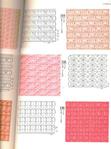 Превью 200_Crochet.patterns_Djv_53 (520x700, 268Kb)