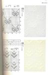 Превью 200_Crochet.patterns_Djv_60 (451x700, 207Kb)