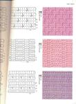 Превью 200_Crochet.patterns_Djv_72 (513x700, 264Kb)