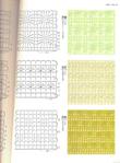 Превью 200_Crochet.patterns_Djv_74 (515x700, 264Kb)