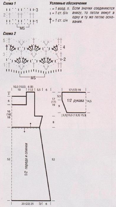 tunika-kru3 (393x700, 77Kb)