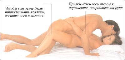 filmi-porno-v-kachestve-i-perevodom