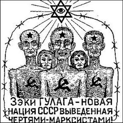 Автор книг Татуировки заключённых, Russian criminal tattoo