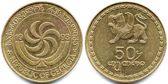 альбомы для монет погодовка россия