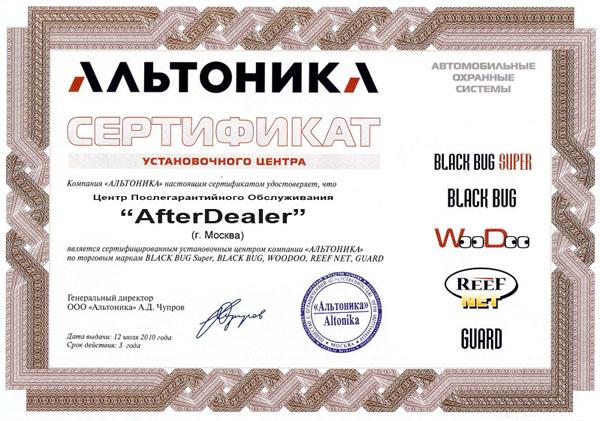 3750311_Altonika_AF (600x421, 108Kb)