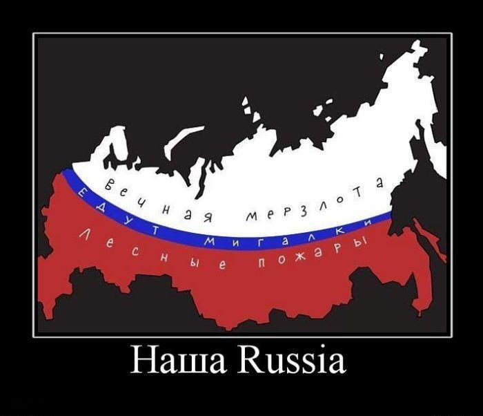 карта россиии )))))))) (700x602, 52Kb)