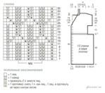 Превью 3 (661x586, 160Kb)