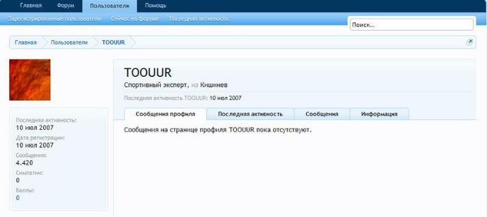 pVopLzkC60ab9XGt57yLzg (700x311, 18Kb)