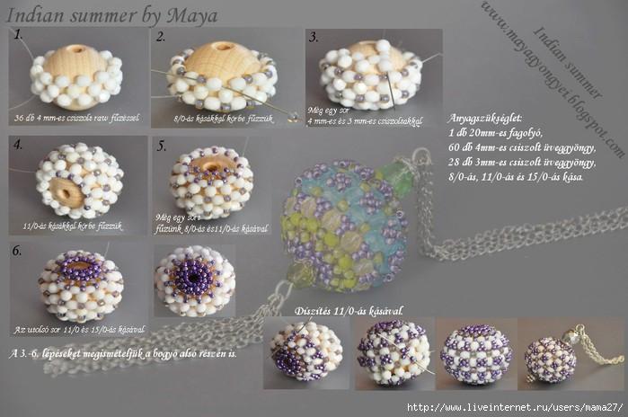 Indiansummer_Maya091004 (700x464, 170Kb)