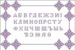 Превью x_6d72ad33 (604x402, 64Kb)