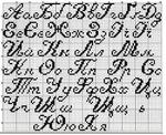 Превью x_b195ff43 (588x480, 189Kb)