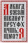 Превью x_c633c58c (399x604, 138Kb)