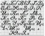 Превью x_d37cc204 (588x480, 123Kb)